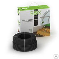 Green Box Agro 14 GBA-200